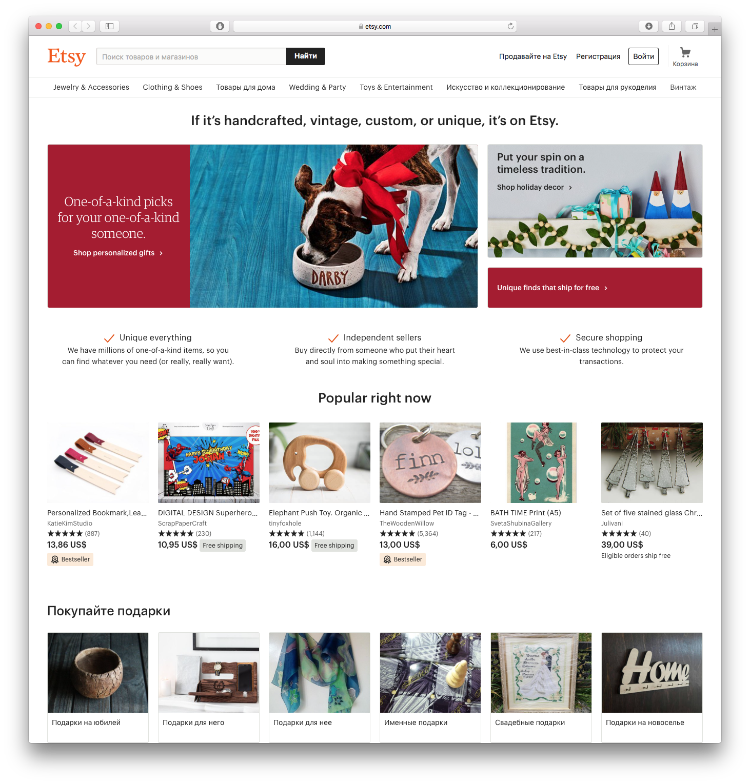 Etsy 2018-11-11 15.56.08.png