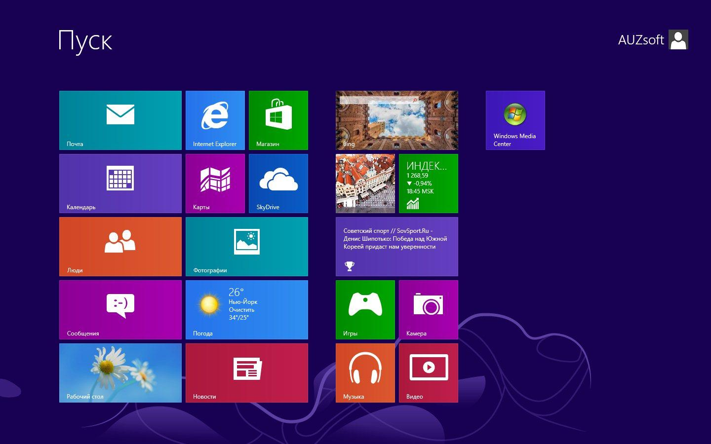 Windows 8 professional wmc auz 1703442.jpg