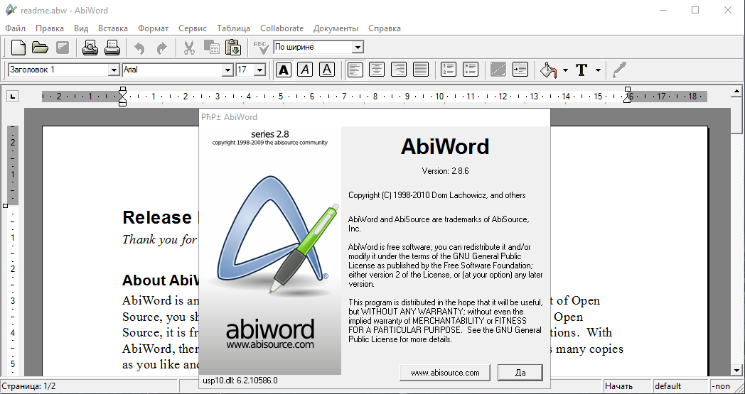 Abiword-screenshot.png
