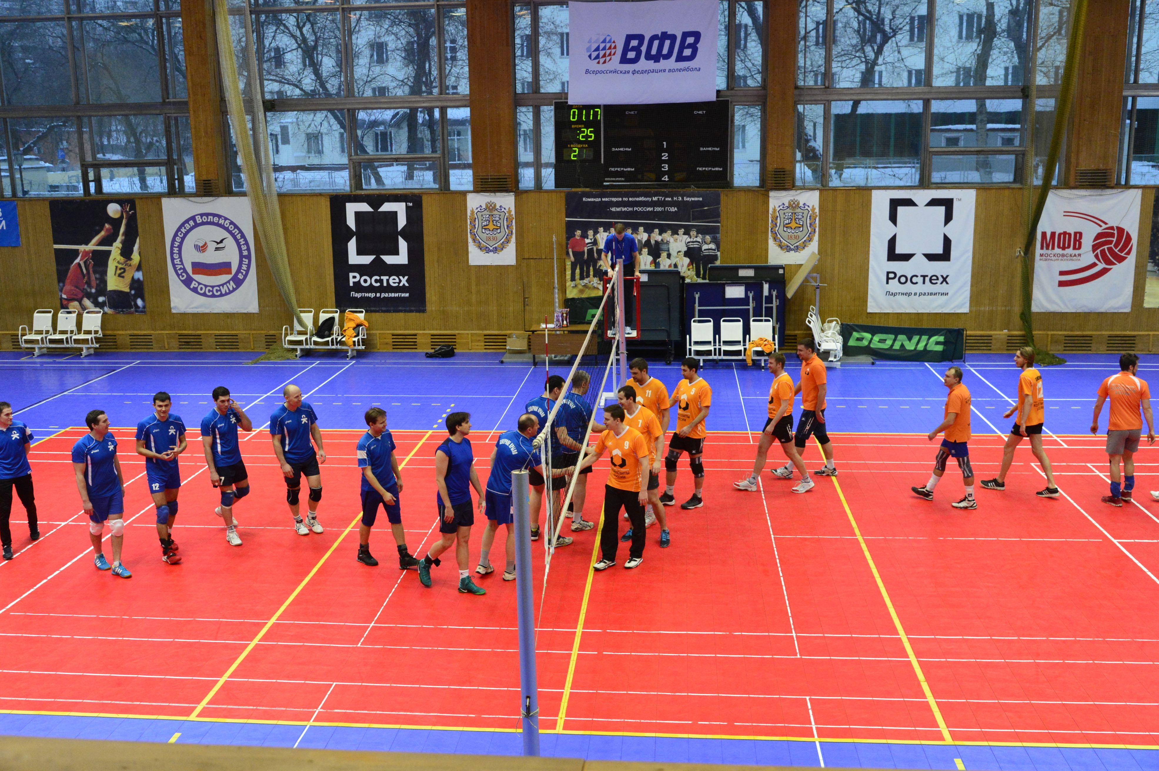 Файл:FOF1 - Volleyball 2017 - 2.JPG